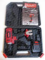 Шуруповерт аккумуляторный SMART (литиевый)