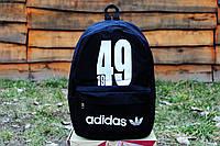 Рюкзак городской Adidas Синий