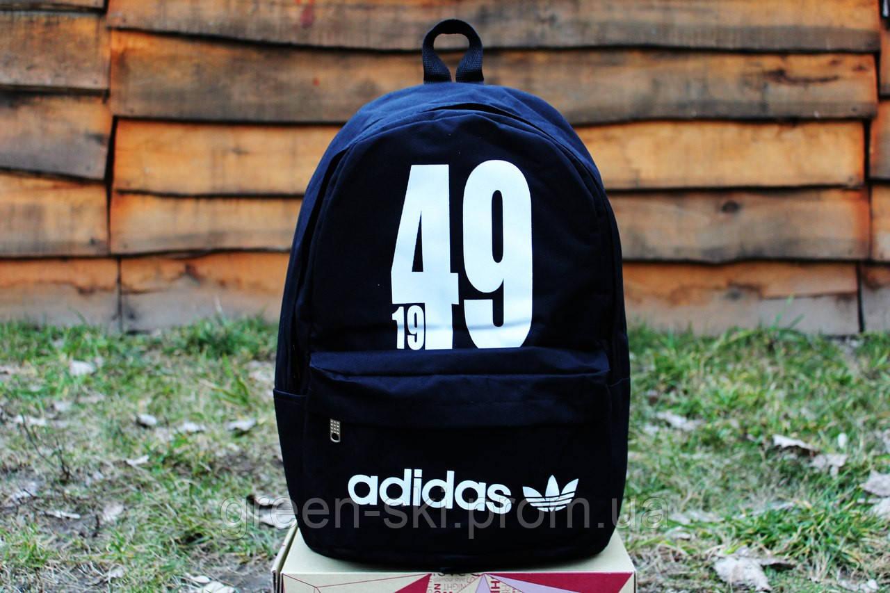 Рюкзак городской Adidas Синий - Green Shop в Днепре