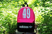 Рюкзак городской Adidas Розовый