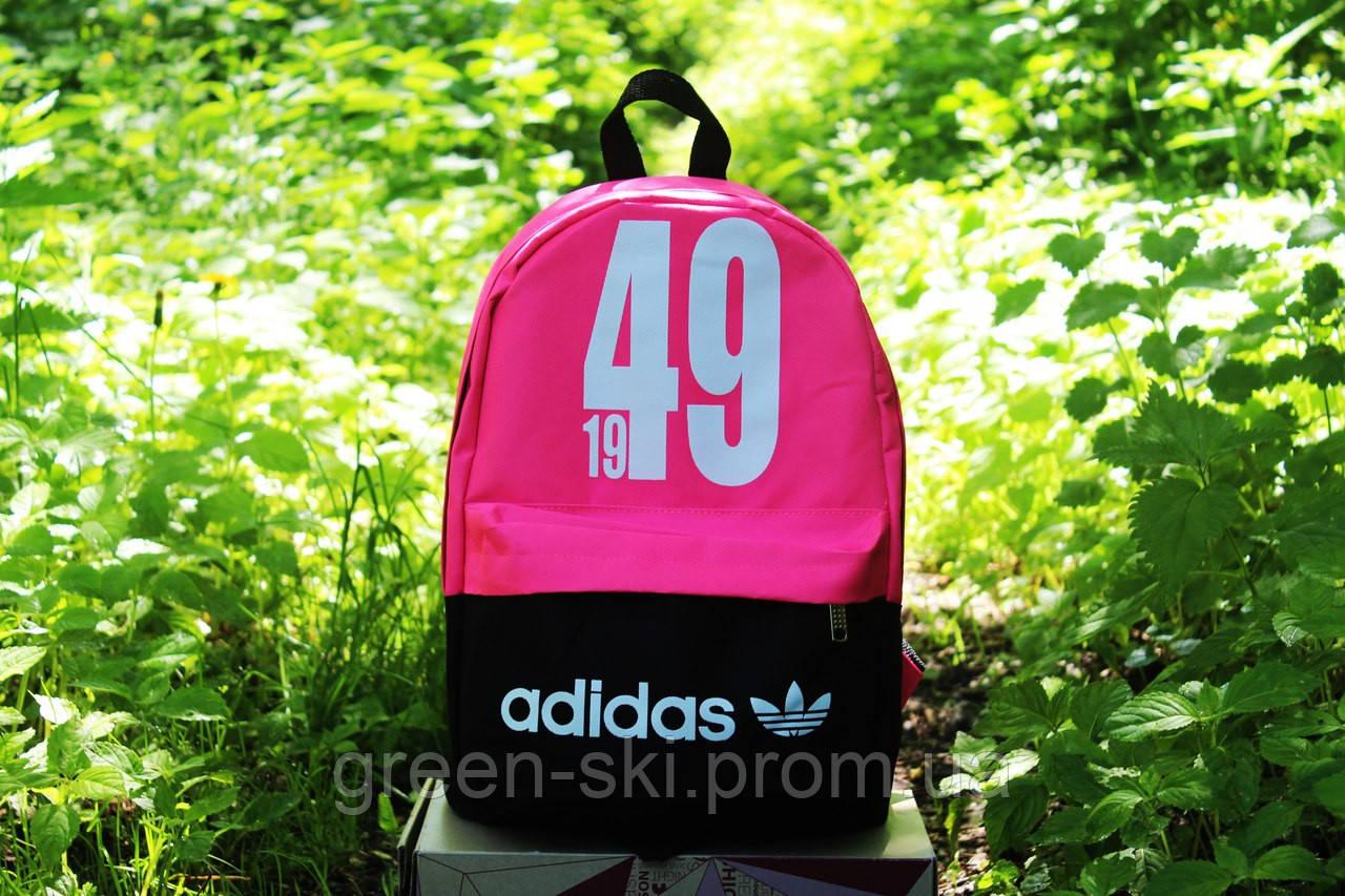 Рюкзак городской Adidas Розовый - Green Shop в Днепре