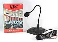 Микрофон для конференций EW1-88, микрофон настольный на гибкой  шейке в комплекте с подставкой