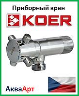 "Приборный кран Koer 1/2""х1/2"" НН вентильный"