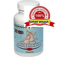 Липроксол Арго натуральное средство гепатопротектор, для восстановления печени и желчевыводящей системы