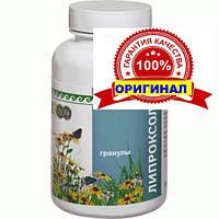 Липроксол напиток чайный гранулированный Арго для печени, поджелудочной, гепатопротектор, описторхоз