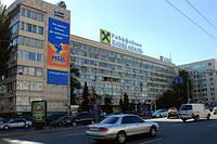 Брандмауэр на бульваре Леси Украинки
