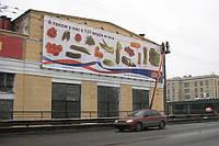 Брандмауэр на пр. Победы