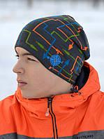 Мужская и детская шапка Арктик Компас, подросток демисезон. От 5 лет (ОГ 52-57см) Св.серый, т.серый, т.синий, черный