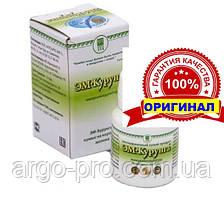 Эм курунга таблетки Арго Оригинал (гастрит, колит, язва, дисбактериоз, онкология, пробиотик, иммуномодулятор)