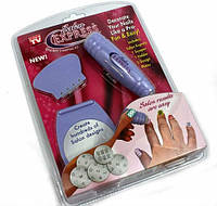 Набор для дизайна ногтей Salon Express (Салон Экспресс)