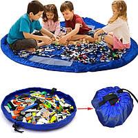 Сумка-коврик для игрушек - Queens Toy Storage Bag диаметром 100 см.