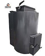 Холмова модернезированный твердотопливный котле длительного горения 20 кВт