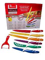 Набор керамических ножей 6 предметов, в коробке