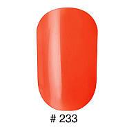 Лак для ногтей Naomi #233, 12 мл, One Coat