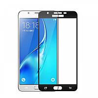 Защитное стекло Utty 3D Full Cover для Samsung J5 Prime SM-G570 Black (Screen Protector 0,3 мм)