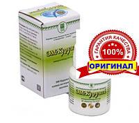 Эм Курунга таблетки 30 штук Арго ОРИГИНАЛ гастрит, колит, язва, дисбактериоз, онкология, пробиотик, иммунитет, фото 1