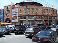 Брандмауэр Бессарабский рынок 2