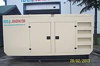 Дизель-генератор (электростанция) Doosan 240 кВт 300 кВа