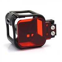 Фильтр-рамка подводный для камер GoPro Hero 4 Session / 5 Session