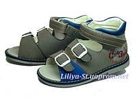 Ортопедическая обувь для детей, фото 1
