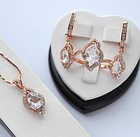 Шикарный комплект покрытие золотом 18к . с белыми кристаллами.