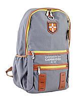 """Ранец подростковый """"Cambridge""""   CA 069 серый 554039"""