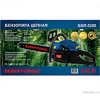 Беларусмаш Бензопила Беларусмаш ББП 5200