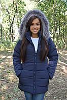 """Зимняя женская куртка с мехом """"Аляска темно-синяя"""