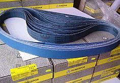 Лента шлифовальная  CS411Y Klingspor 50x2200 на ткани водостойкая для нержавейки и легированной стали