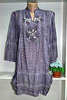Стильная женская туника натуральная ткань сиреневый цвет