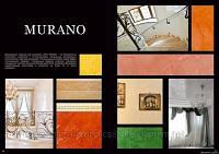 Декоративная штукатурка Murano ТМ Эльф Декор 15 кг