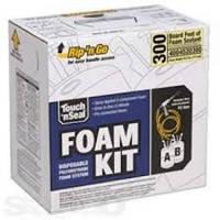 Установка по напылению полиуретана Foam Kit 300 для самостоятельного использования