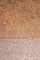 Декоративная штукатурка Sahara ТМ Эльф Декор 5 кг