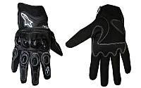 Мотоперчатки кожаные Alpinestars