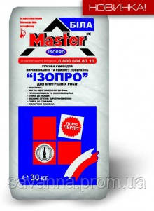 Шпатлевка гипсовая универсальная ISO PRO Мастер 30 кг