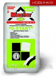Шпатлевка старт гипсовая G Start Мастер 30 кг