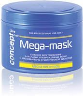 Маска МЕГА-Уход для слабых и поврежденных волос Concept  500 мл