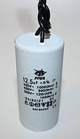 Конденсаторы пусковые CBB-60