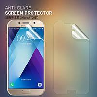 Защитная пленка Nillkin для Samsung Galaxy A7 2017 Duos SM-A720 матовая