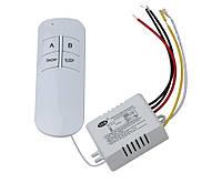 Двухканальный дистанционный выключатель переключатель.
