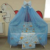 Красивый синий балдахин для детской кроватки. Шифон