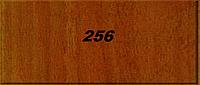 Столешница Верзалит 1200*700 мм №256 (AMF-ТМ)