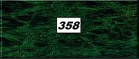 Столешница Верзалит 1200*700 мм №358 (AMF-ТМ)