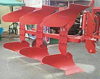 Плуг оборотный трехкорпусный навесной ПОА-3-35