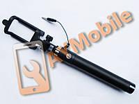 Монопод кабель Selfie Stick One