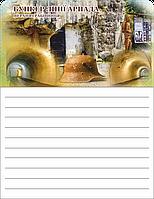 """Блокнот на вініловому магніті """"Бункер лінії Арпада, с. Верхня Грабівниця"""" 11х9 см"""