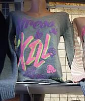 Женский свитер 44 - 46 недорого, розница 7 км Одесса