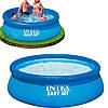 Надувной бассейн Intex 28110 Easy Set Pool, 244 х 76 см