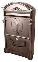 Почтовый ящик VITA цвет коричневый лев