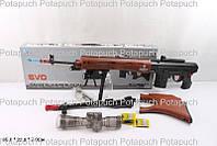 Детское ружье с водяными пулями HT 9909-3